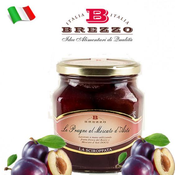 BREZZO - Prugne al moscato d'Asti - 600 gr